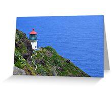 Makapuu Lighthouse Greeting Card
