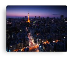 Tokyo tower illuminated at night in cityscape art photo print Canvas Print