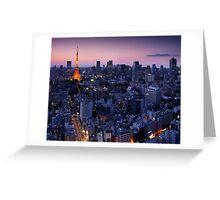 Tokyo tower illuminated in twilight art photo print Greeting Card