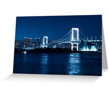 Tokyo Rainbow bridge at night toned in blue art photo print Greeting Card