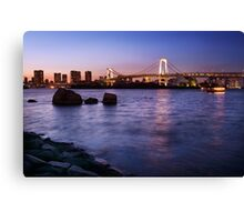 Twilight scenery of Rainbow bridge across Tokyo Bay art photo print Canvas Print