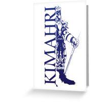 Kimahri - Final Fantasy X Greeting Card