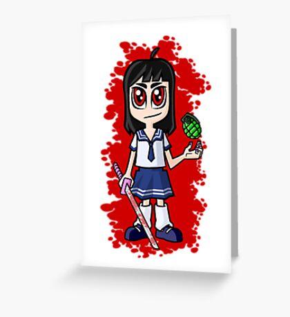 Japanese School girl Greeting Card