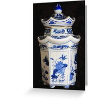 the blue ginger jar Greeting Card