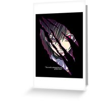 Lelouch Lamperouge Greeting Card