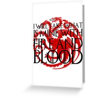 Game of Thrones - Fire and Blood Greeting Card