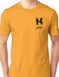 Nino Custom Clothing Unisex T-Shirt