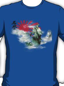 Way of the Samurai (2) T-Shirt