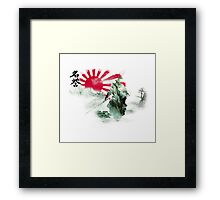 Way of the Samurai (2) Framed Print