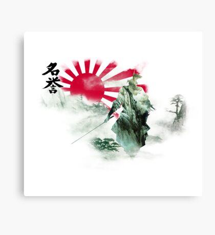 Way of the Samurai (2) Canvas Print