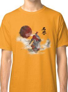 Way of the Samurai (3) Classic T-Shirt