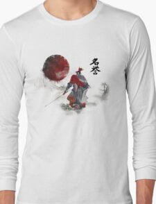 Way of the Samurai (3) Long Sleeve T-Shirt