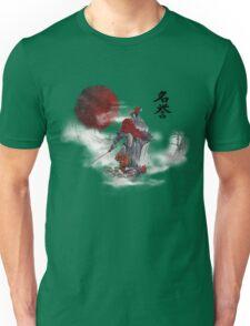 Way of the Samurai (3) Unisex T-Shirt