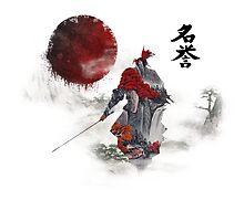 Way of the Samurai (3) by TheArtPanda