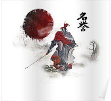 Way of the Samurai (3) Poster