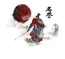 Way of the Samurai (3) Photographic Print