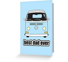 Best Dad Ever Pale Blue Early Bay Greeting Card