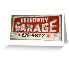 Garage Grunge Greeting Card
