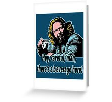 Big Lebowski Philosophy 20 Greeting Card