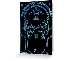 Door of Moria Greeting Card