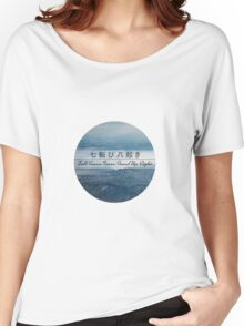 Fall Seven Stand Eight Women's Relaxed Fit T-Shirt