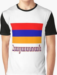 The Pride of Armenia #2 Graphic T-Shirt