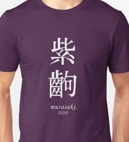 PURPLE FRAME - Monogatari Series t-shirt / Phone case / Mug Unisex T-Shirt