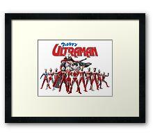 Ultraman Family All Star Version 1 Framed Print