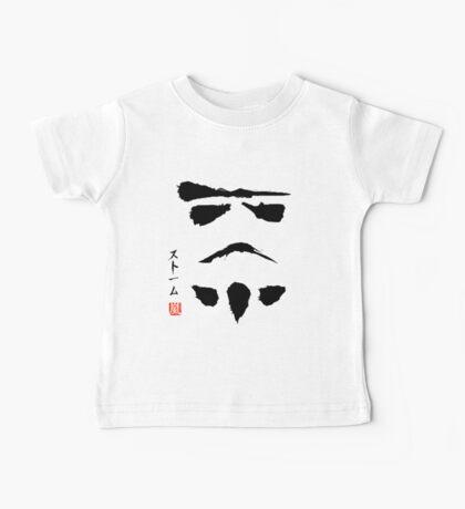Star Wars Stormtrooper Minimalistic Painting Baby Tee