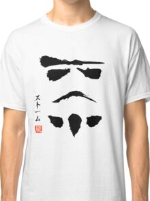 Star Wars Stormtrooper Minimalistic Painting Classic T-Shirt