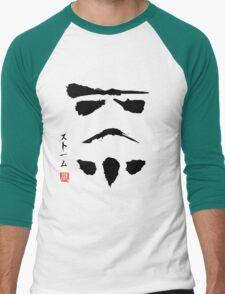 Star Wars Stormtrooper Minimalistic Painting Men's Baseball ¾ T-Shirt