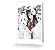 Yuki Hime Greeting Card