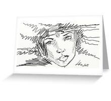 Beautiful Girl With Diadem Greeting Card