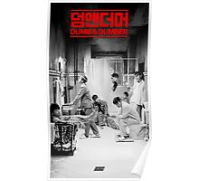 iKON 'Dumb & Dumber' Poster