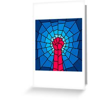 Church of the Revolution Greeting Card