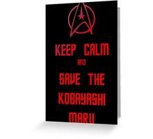 Star Trek Kobayashi Maru Greeting Card