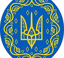 Coat of Arms of the Ukrainian People's Republic, 1918-1920 by abbeyz71