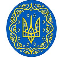 Coat of Arms of the Ukrainian People's Republic, 1918-1920 Photographic Print