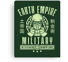 Avatar Earth Empire Canvas Print
