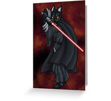Cat Sith (new) Greeting Card