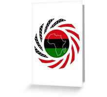Black Murican Patriot Flag Series Greeting Card