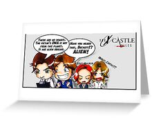 Xcastle files 2 Greeting Card