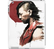 King Of Strong Style - Red Sun iPad Case/Skin