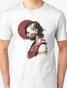 King Of Strong Style - Red Sun T-Shirt