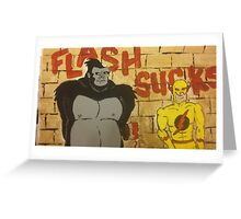 Flash sucks Greeting Card