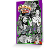 Big Trouble in Little China character collage  Greeting Card