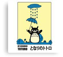 Totoro Neighbor Canvas Print