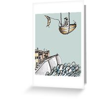 That's amore Greeting Card