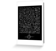 The Zodiac - 340 Cipher Greeting Card
