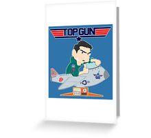 TOP GUN Greeting Card